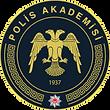 Polis_Akademisi_(Türkiye)_logo.png