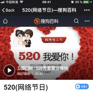 La numérologie chinoise