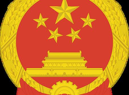 Excellente nouvelle : notre domaine en Chine est certifié ICP