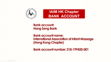 IAIM HK Membership Renewal and Registration Reminder & Bank Account Details 會員續會 & 銀行資料