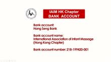 IAIM HK Membership Renewal and Registration Reminder & Bank Account Details 會員續會 & 銀行資料