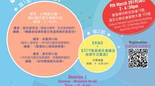 IAIM 國際嬰兒按摩協會(香港分會) 成立10週年慶祝活動