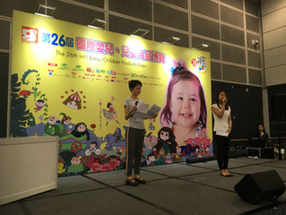 "Invited by Eugene's Baby to be the honorable speaker of ""The 26th International Baby/ Children Produ"
