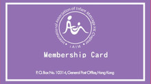 IAIM Membership Card Terms & Conditions