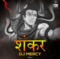 Shankar Artwork plr012 n.jpg