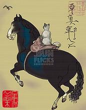 Han Guan Cat