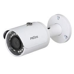 4 MP IP Bullet Camera