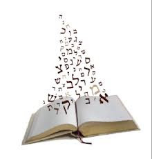 Jewish Learning.... Craving some?  THE MORNING SERVICE:  Prayers, History, Structure, Themes and Pos