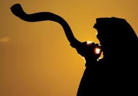 THE JOURNEY BEGINS: ENTERING ELUL