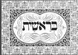 HEBREW READING PRACTICE Through Song & Prayer
