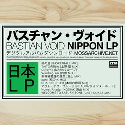 NIPPON LP