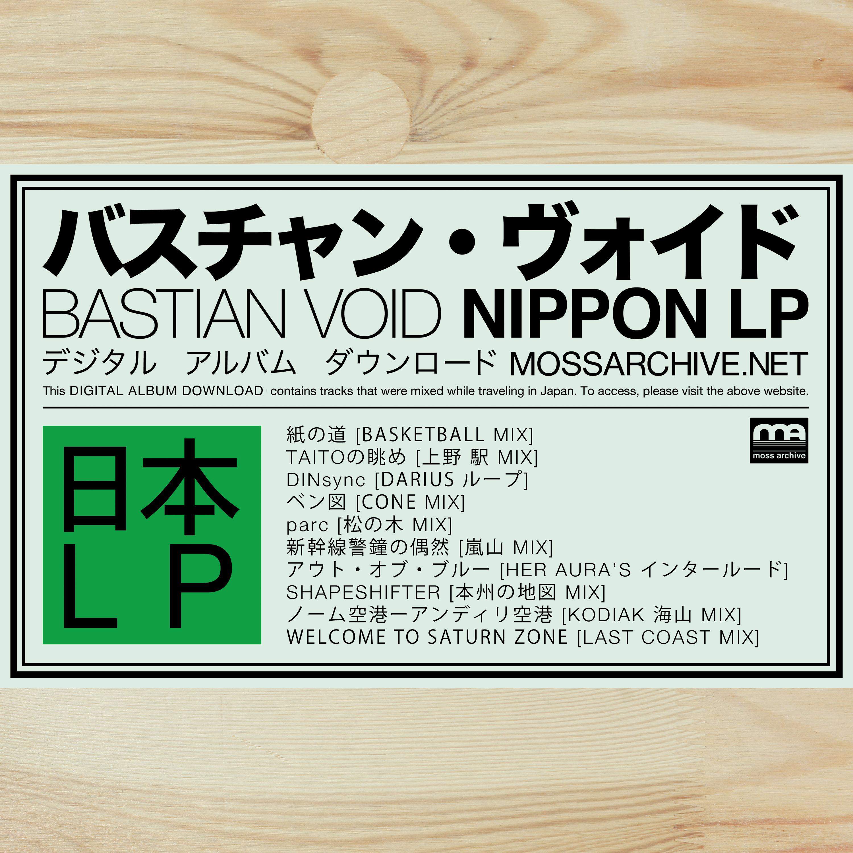 nippon copy copy