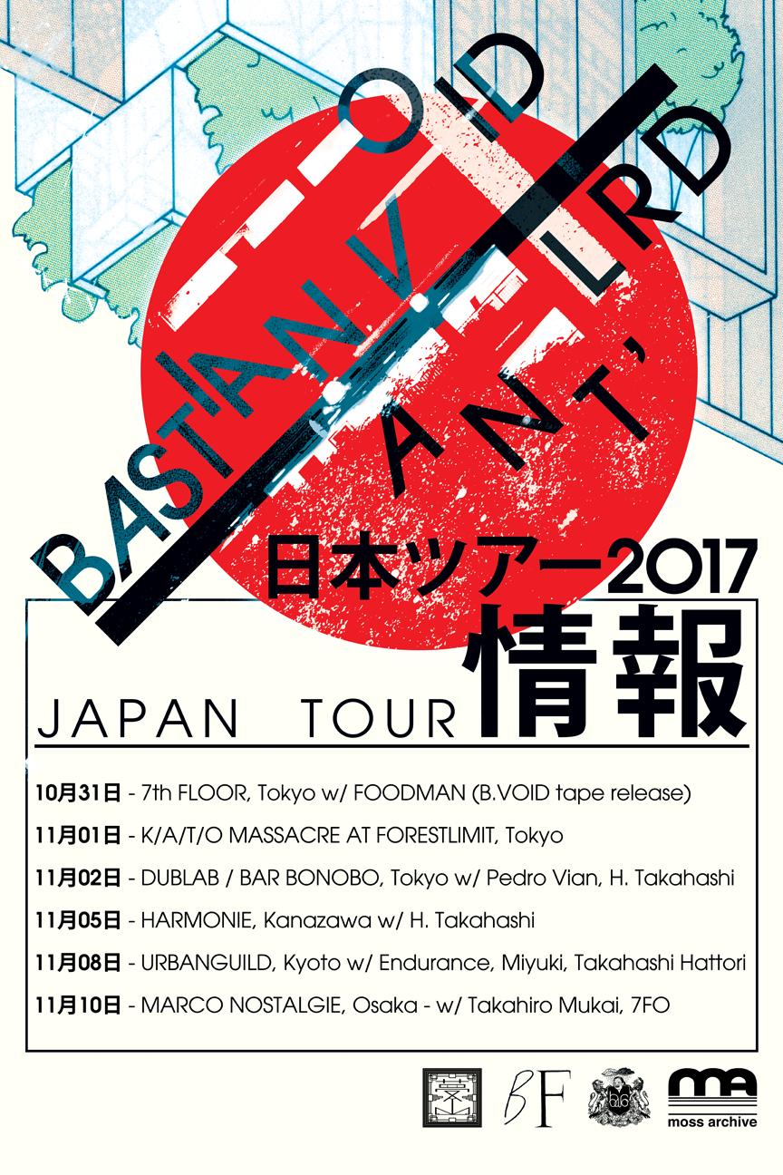 BV Japan Tour