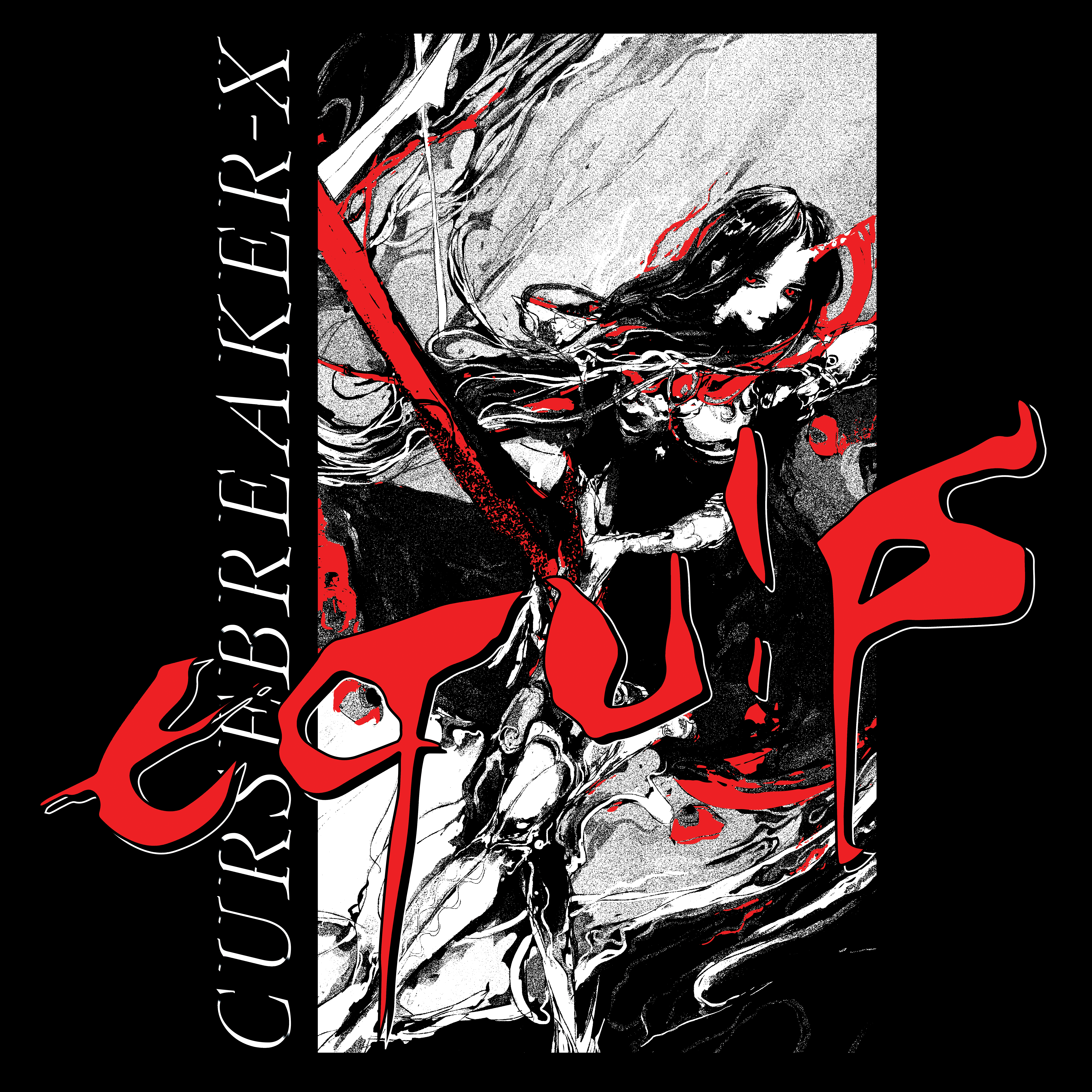 Equip Shirt (Collaboration with Banichan