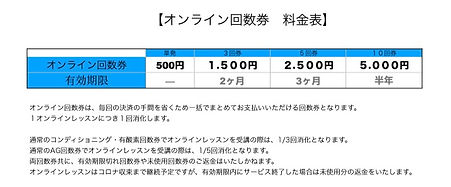 %E3%82%AA%E3%83%B3%E3%83%A9%E3%82%A4%E3%