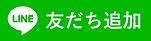 LINE-banner.png