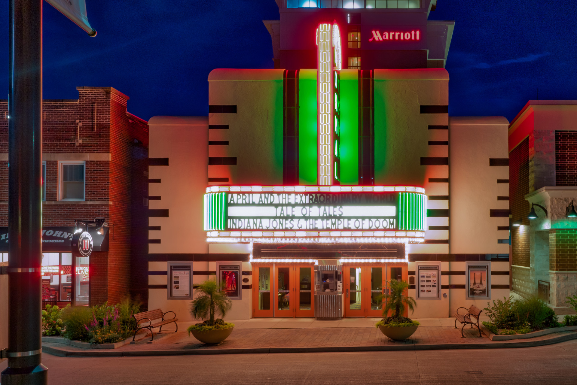 The Normal Theatre in Normal Illinois