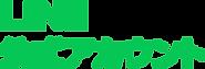 21_LOA_logo_JP_GR_02.png