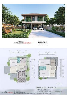 House builder architect khon kaen (16).j