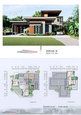 House builder and architect in khon kaen