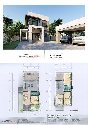 House builder architect khon kaen (18).j