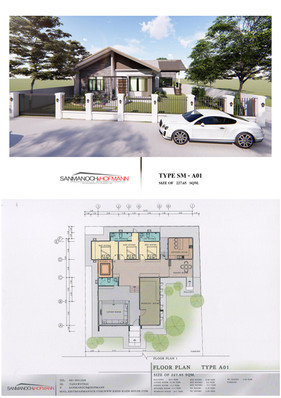 House builder architect khon kaen (2).jp