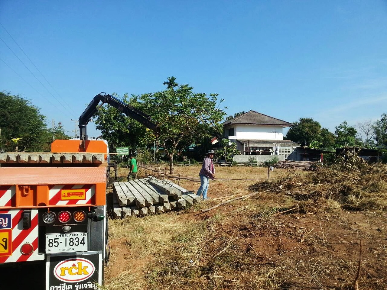 Khon Kaen House Builder Khon Kaen Real Estate Khon Kaen Property