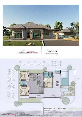 House builder architect khon kaen (10).j