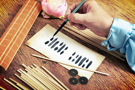 I ching ancient Chinese oracle with Yiji