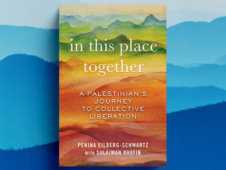 From the One Network: In This Place Together By Penina Eilberg-Schwartz and Sulaiman Khatib