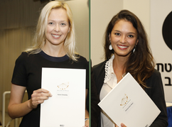 Two BMI Fellows won the prestigious Dan David scholarship for the second year!