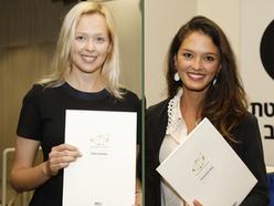 Two BMI Fellows won the prestigious Dan David scholarship for the second year!