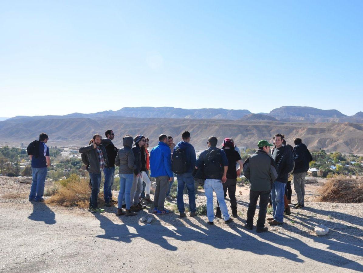 1st Arava Seminar, 10