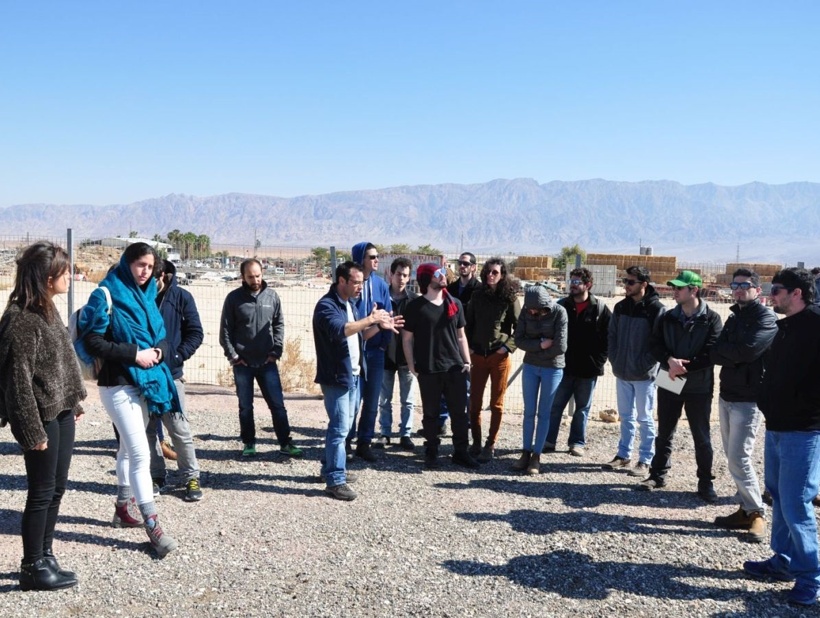 1st Arava Seminar, 4