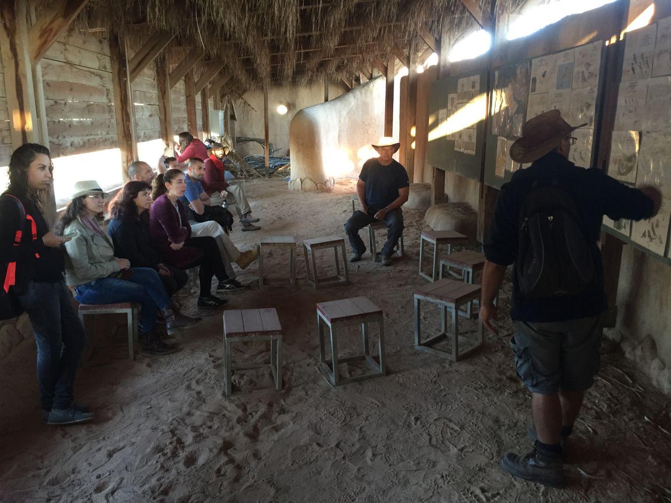 2nd Arava Seminar, 15
