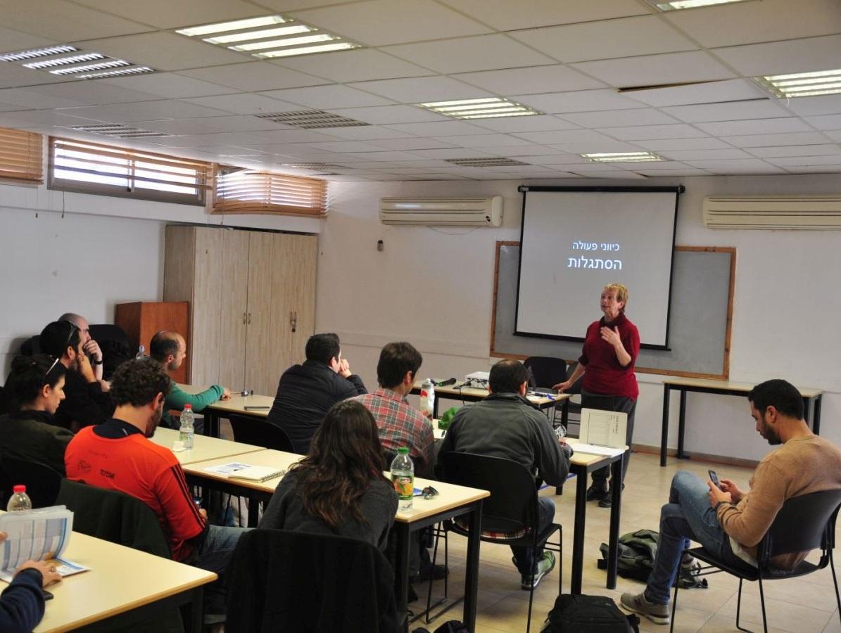 1st Arava Seminar, 24