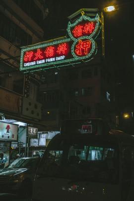 Hong Kong, Neon Sign