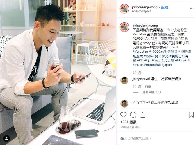 _ Kenji Wong 王子健.png