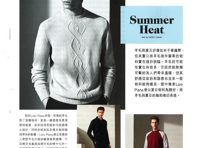 Fashion - Esquire.jpg