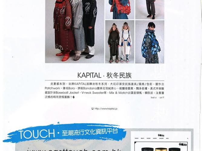 Fashion - East Touch.jpg