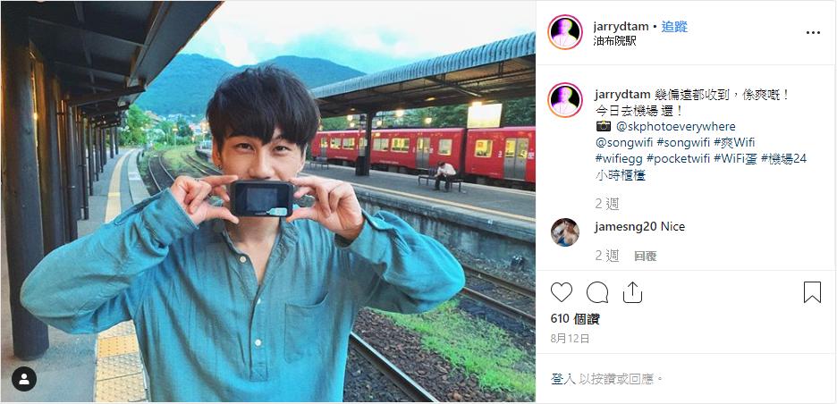 FireShot Capture 228 - Instagram 上的 Jarr