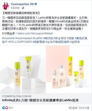FireShot Capture 230 - Cosmopolitan HK -