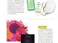 Beauty - Cosmopolitan Magazine.jpg