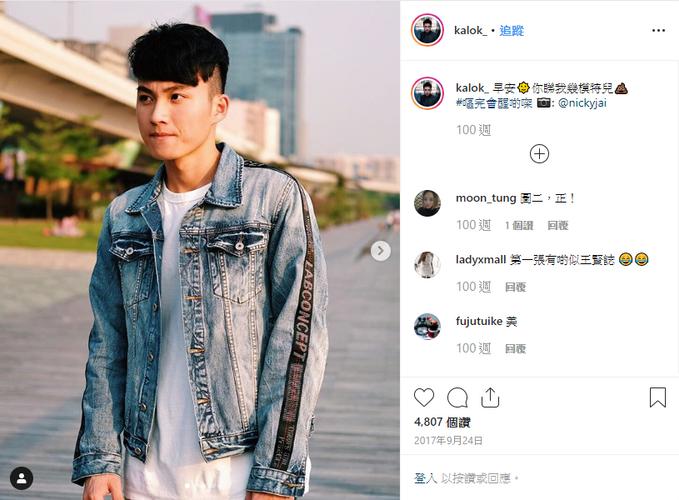 FireShot Capture 227 - Instagram 上的 周嘉洛