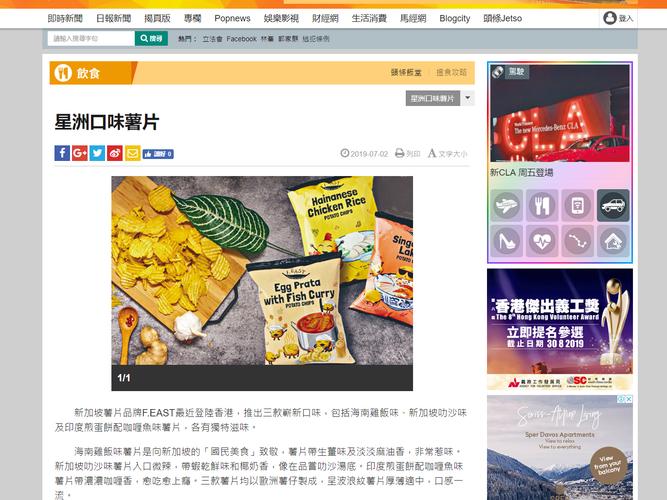 Food & Beverage - Headline 1.png