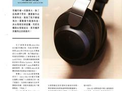 Gadget - Esquire.jpg