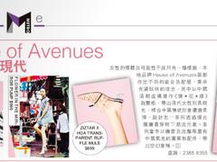 Fashion - Metro Daily.png
