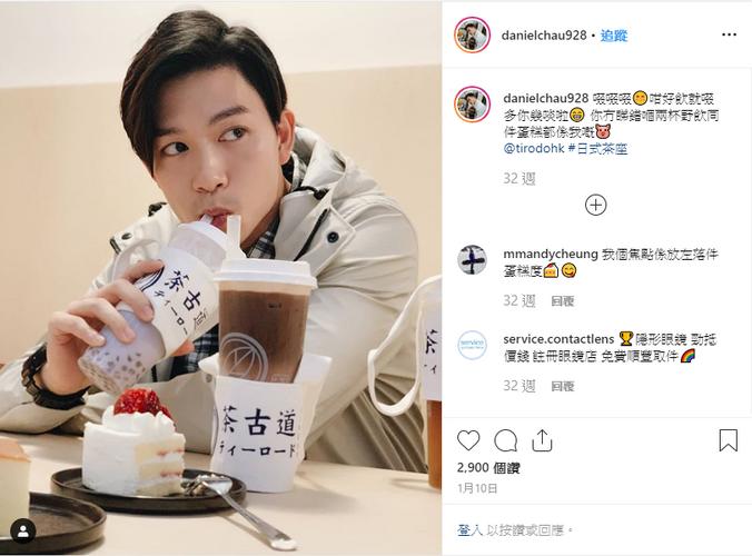 FireShot Capture 229 - Instagram 上的 周志康: