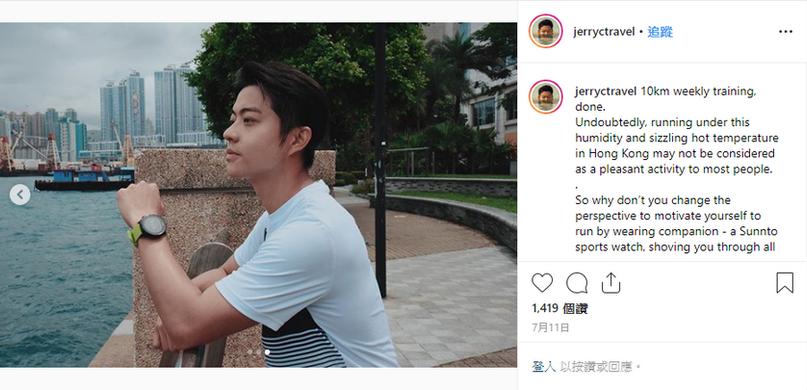 FireShot Capture 224 - Instagram 上的 Jerr