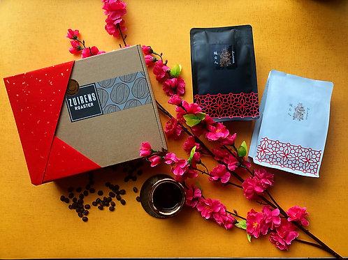 新春咖啡組合2021  CNY Coffee Bean Package 2021